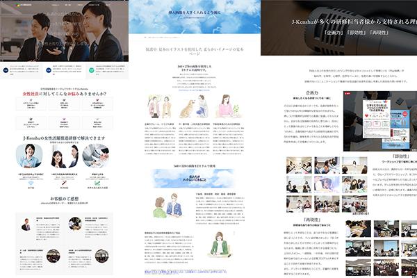 色々なタイプに使える見本のページ