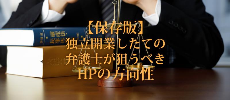 弁護士画像
