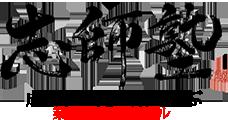 集客できるホームページを自分で作れる 士業・コンサル・講師・コーチのためのWEB自主制作講座
